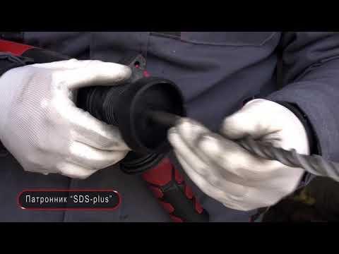 Електрически перфоратор SDS-Max RAIDER RDI-HD48 #o7m6smPNgyQ