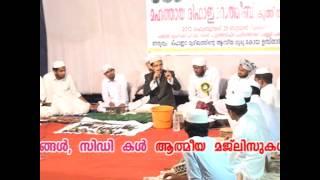 puthenchira ssf 2012 rifai rathib cd 2 e by koya usthad kaappad