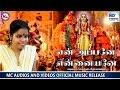 ENNAPPANE EN AYYANE என அப பன என ன யன Muruga Devotional Song Tamil Vaikkom Vijayalakshmi mp3