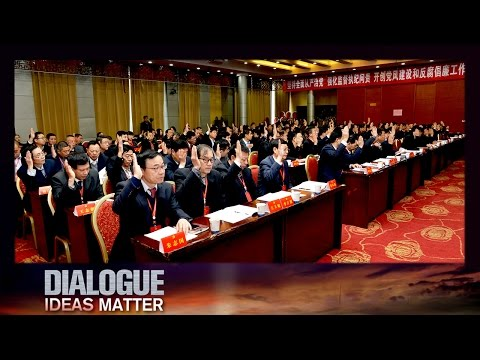Dialogue— Local Elections in China 11/22/2016 | CCTV