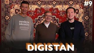 DIGISTAN 9: Сергей Гуриев об эффекте Дудя, Аблязове, Назарбаеве и казахских коррупционерах в Англии