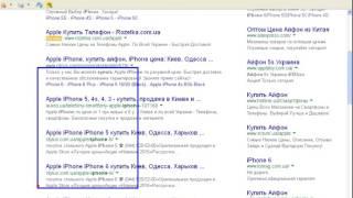 Бесплатный курс по Google Adwords. Урок №4