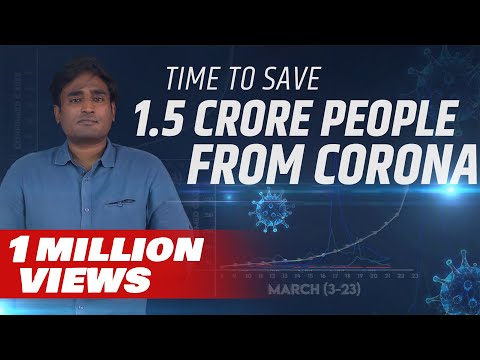 Time to save 1.5 Crore people from Corona   Tamil   LMES