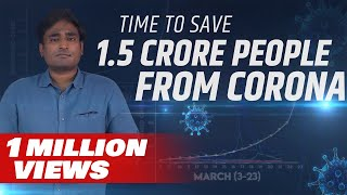 Time to save 1.5 Crore people from Corona | Tamil | LMES