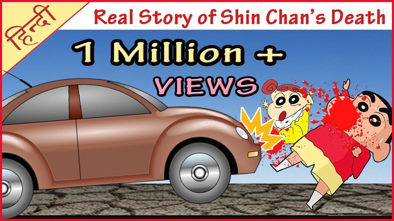Real Story Of Shin Chan S Death In Hindi श न च न क म त क असल कह न Shin Chan Hd
