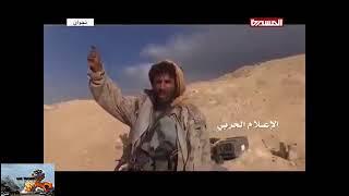 🔥Saudi-Yemen War Clips Vol. 2