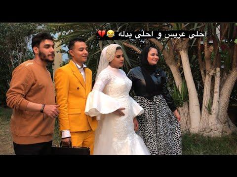 فلوج   فرح محمد و دنيا كامل مواقف حصلت غريبه😂 ❤️ ندي و محمود