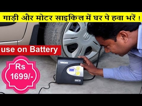 digital-tyre-inflator-or-air-compressor-for-scorpio-,car-,motorcycle,-scooty