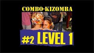 КИЗОМБА УРОК №2 (уровень 1) / KIZOMBA LESSON №2 (level 1) / обучение НОВОСИБИРСК