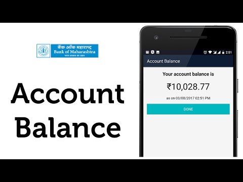 Bank of Maharashtra Check Bank Account Balance Online