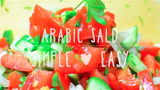 Authentic Arabic Salad Recipe .