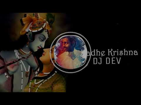 Radhe Shyam DJ DeV By Ritesh Remix