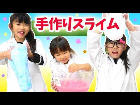 手作りスライム★にゃーにゃちゃんねるnya-nya channel