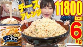この動画は王様のソテーピラフとのタイアップです。 Yuka Kinoshita - 木下ゆうか ▽ Profile ▽ ・Birthday : 4 February ・Born : Kitakyushu, Fukuoka ・No 1 Female...