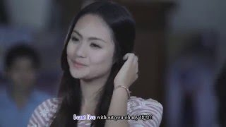 will you be my girlfriend - Original Song - Karaoke Subtitle