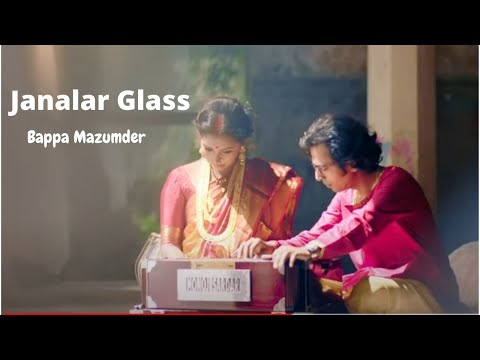Janalar Glass | Bappa Mazumder | Prosun Azad | Bangla New Song | 2016