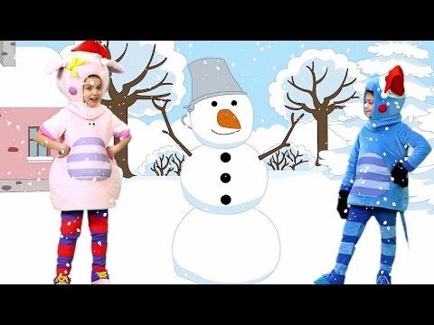 Песенки для детей - Новогодний сборник песен Кукутики праздничные веселые песни - Как поздравить с Днем Рождения