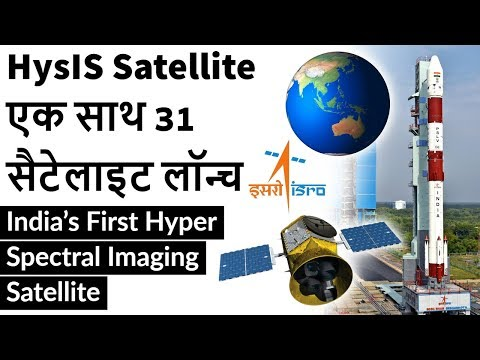 India's First Hyper Spectral Imaging Satellite Launched by ISRO एक साथ 31 सैटेलाइट लॉन्च Mp3