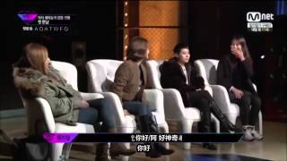 【繁體中字】Unpretty Rapstar Ep 1/陸智譚驚喜智珉參與cut