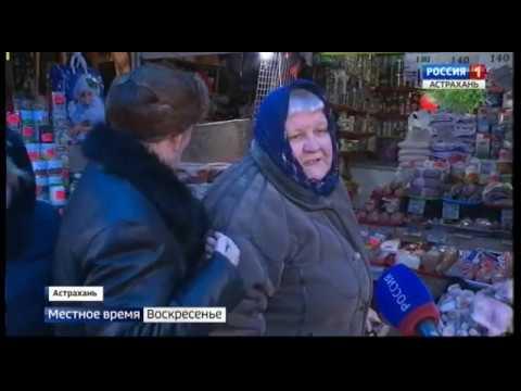 Почему в Астрахани резко возросли цены на продукты?