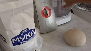 Тесто на  яичную лапшу, пельмени в кухонном комбайне бош мсм 5529 домашняя лапша на яйцах