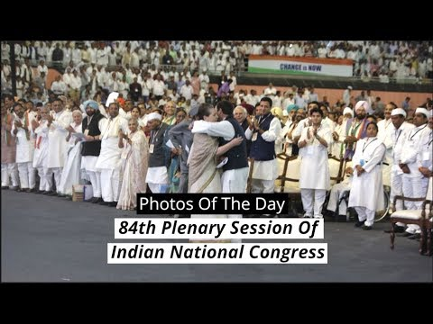 Photos Of The Day: 84th Plenary Session Of The Indian National Congress