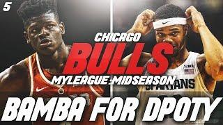 BAMBA DPOTY AS A ROOKIE? | NBA 2K18 CHICAGO BULLS MYLEAGUE