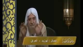 اللجنة العلمية في قناة وصال جعلت المذيع الوهابي يكذب ويحرف كلام معاوية في صحيح البخاري
