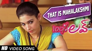That Is Mahalakshmi Video song    100 % Love Movie    Naga Chaitanya,  Tamannah