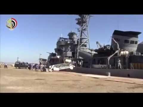ship arrest by egypt navy