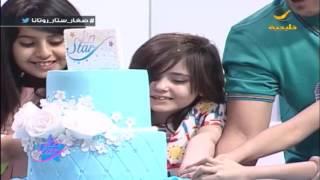 لقطة الختام بين فهد والصغار على أنغام أنشودة السعادة