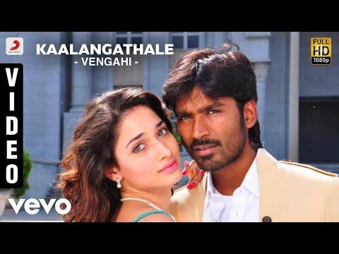 Karthik - Kaalangathale (Full Song)
