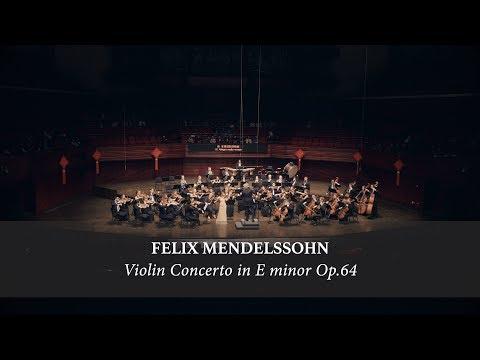 YUHE LI - Mendelssohn Violin Concerto in E minor / Ulrich Windfuhr