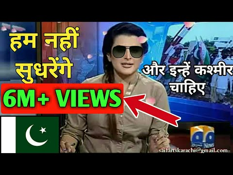PAKISTANI MOST FUNNY & AMAZING NEWS REPORTERS   Roast by Hum pagal