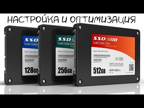 Настройка и оптимизация SSD диска \  Как правильно настроить Ssd диск - SSD Mini Tweaker