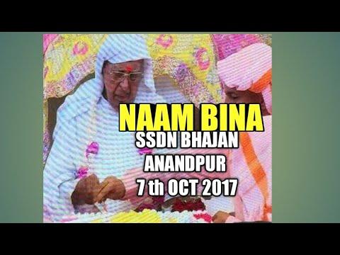 Naam Bina Latest Ssdn Anandpur Bhajan Ssdn Oct 7th 2017 Youtube