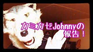 SONYミュージックから著作権の内容で動画の規制!なんてこった!