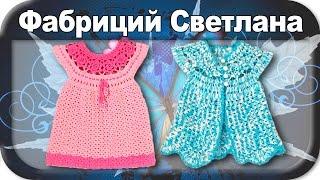 ☆Ажурный топ, вязание крючком для начинающих, crochet.