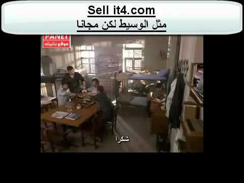 حصريا المسلسل التركى فاطمة غول الحلقة 91 ج1.