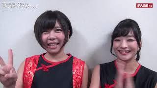 アイドルパンクDJユニット「あゆみくりかまき」が12月6日、新シングル「...