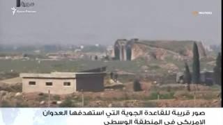 Сирийское телевидение показало последствия удара США по авиабазе
