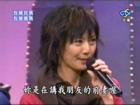 我猜我猜我猜猜猜 20041113 最迷人Dancing Queen