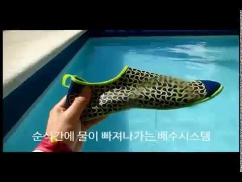 BALLOP AQUA FIT Skin Shoes - YouTube