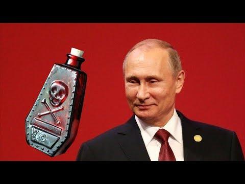Энциклопедия преступлений кремлевской