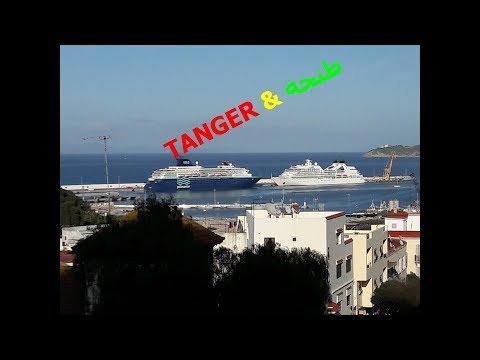 طنجة فعلا حالة خاصة ...Tangier really is a special case