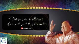 Teri Nazron Se Pee Hai Khuda Ki Kasam | Saqi Teri Aankhen Salamat Rahe|Nusrat Fateh Ali| NFAK Lyrics