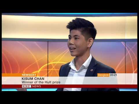 Rice Inc - BBC World News Interview