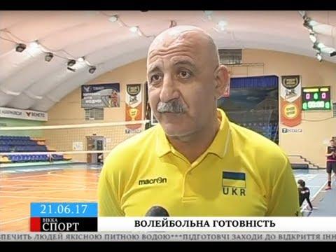 ТРК ВіККА: Із Черкас до Європи: місцевий «Будівельник» став базою підготовки для збірної України з волейболу