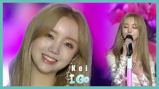[HOT] Kei - I Go,  김지연 - I Go Show Music core 20191019