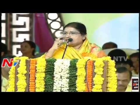 K. Pratibha Bharati Speech @ TDP Mahanadu    Visakhapatnam    Chandrababu Naidu    Lokesh